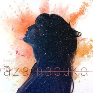Aza Nabuko - Self-titled EP