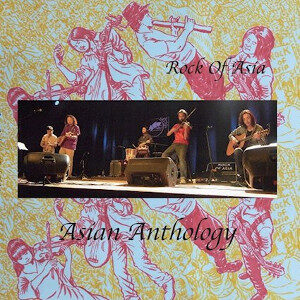 Rock of Asia - Asian Anthology